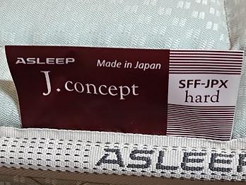 SFF-JPX ハードマットレス