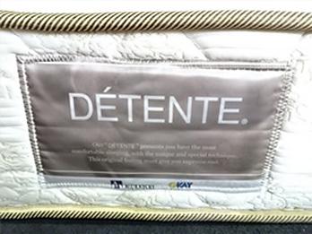 DETENTE MR-905N マットレス