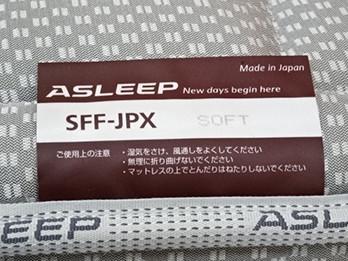 SFF-JPX ソフトマットレス