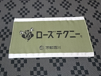 ローズテクニー JNR-1004