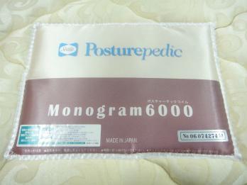 モノグラム6000